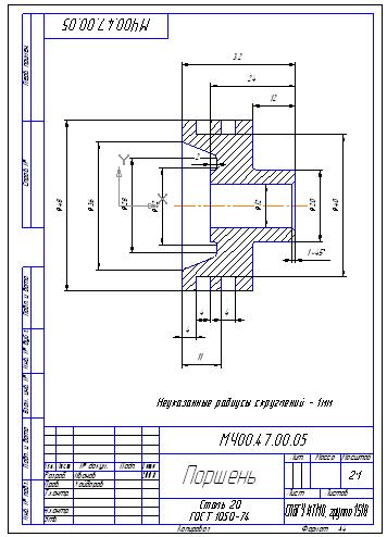 Как в компасе создать чертеж из детали - Политрейд